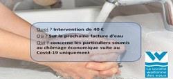 30/04 - SWDE - Communiqué : Intervention de 40 € sur votre prochaine facture d'eau